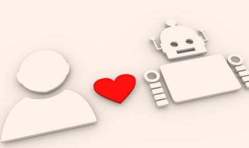 ハートとロボット