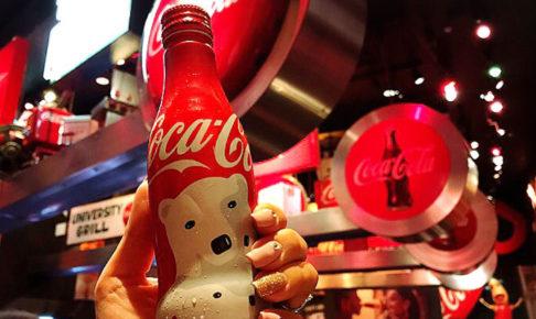 コカ・コーラのボトル
