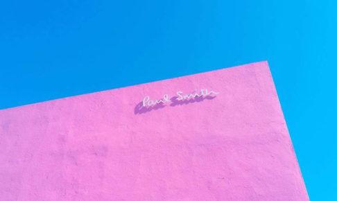 ポールスミスのピンクの壁