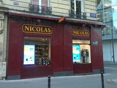 NICOLAS(ニコラ)