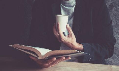 本を読む男