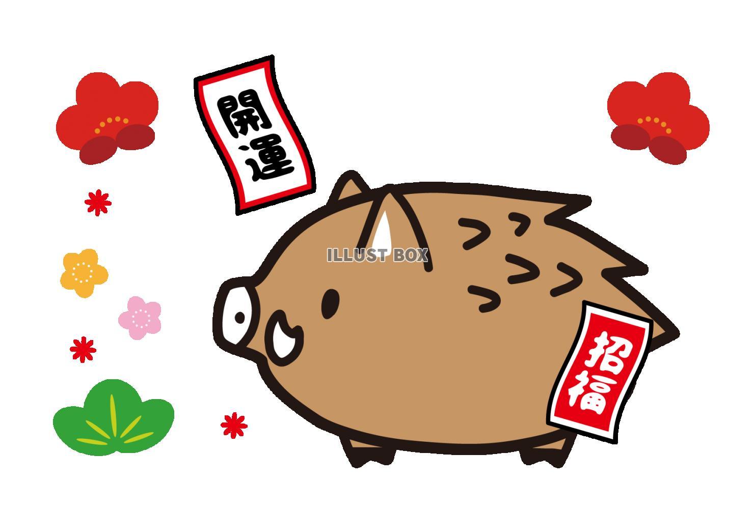 2019年亥年・猪のイラスト年賀状素材