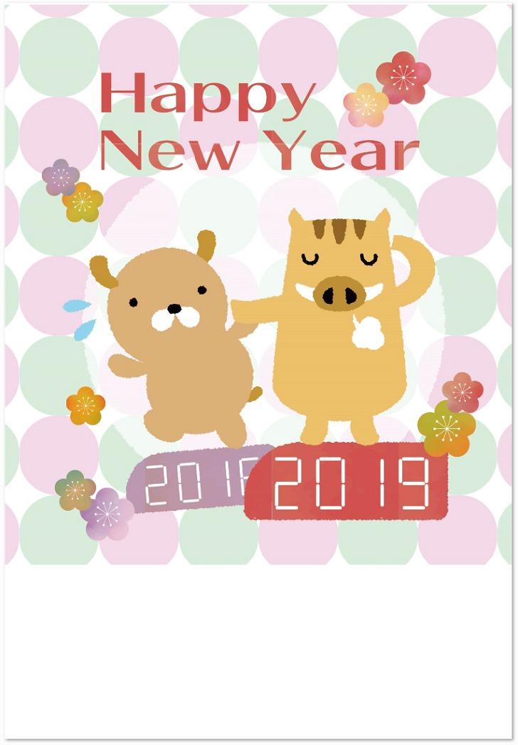 2019年猪と交代する2018年犬のイラスト