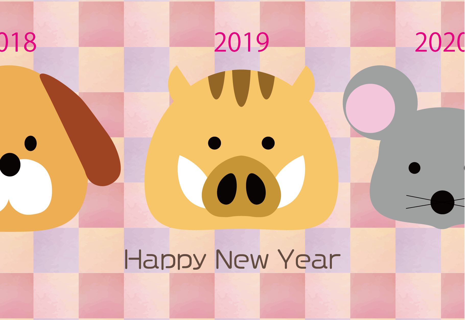2018年の犬、2019年の猪、2020年の鼠のイラスト