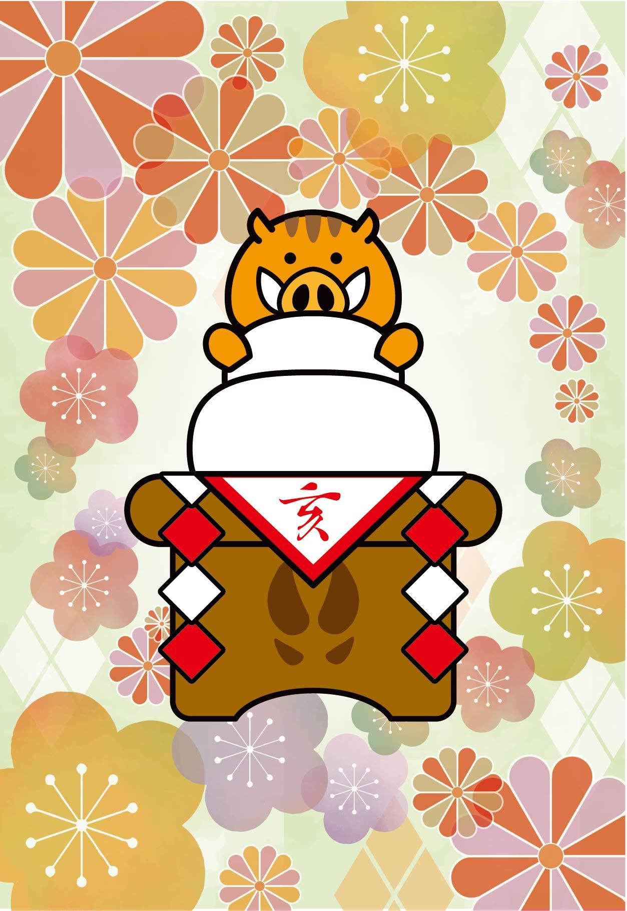 鏡餅に乗る猪の年賀状イラスト