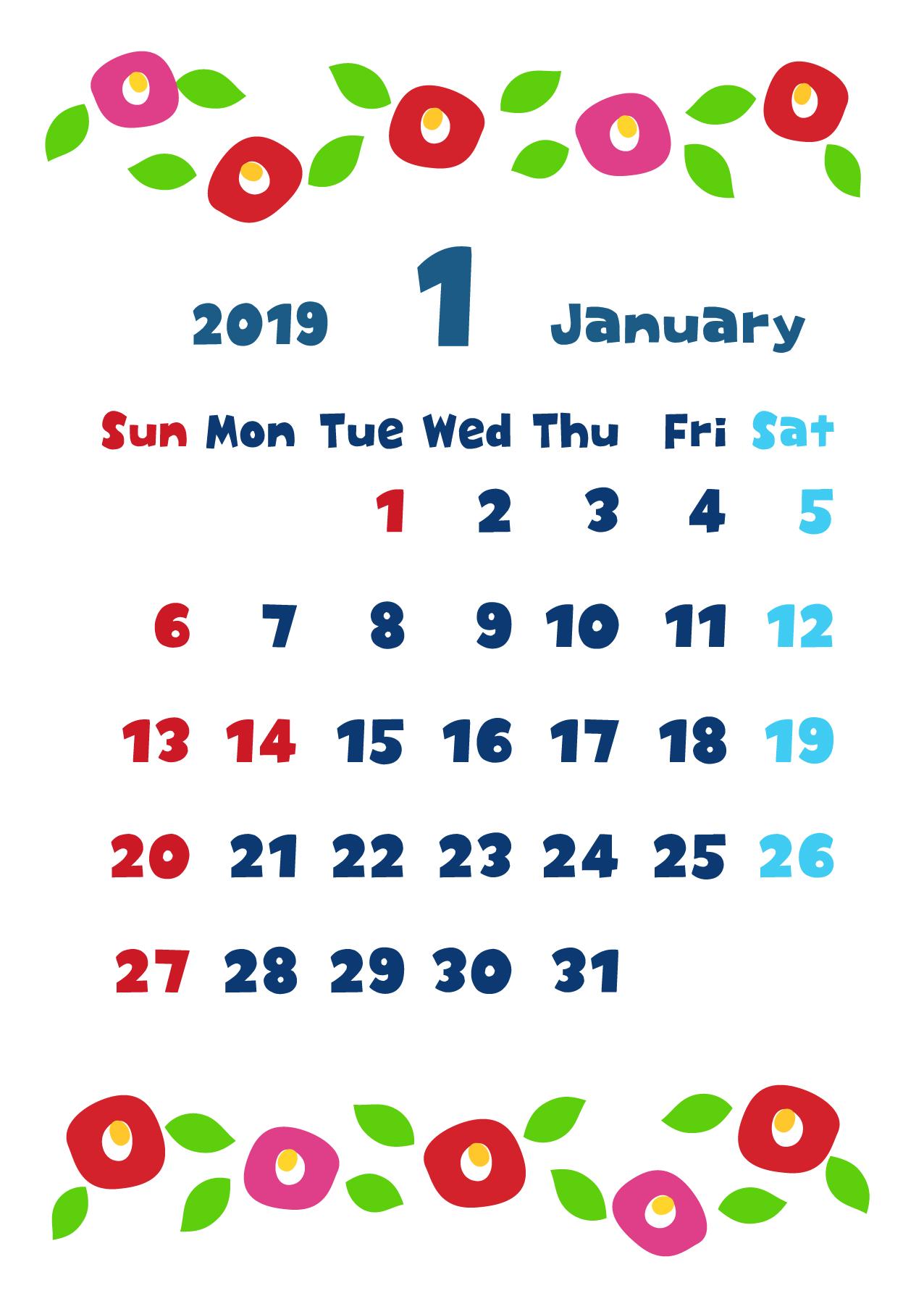 2020年に無料で使えるカレンダーのテンプレート素材 Blair