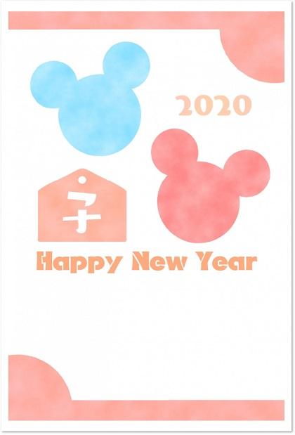 2020年!水色とピックのシルエット年賀状