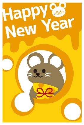 2020年!チーズから覗き込むねずみの年賀状