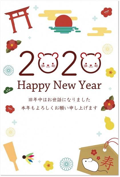 ねずみ年、新年に関する豊富な種類のイラスト年賀状