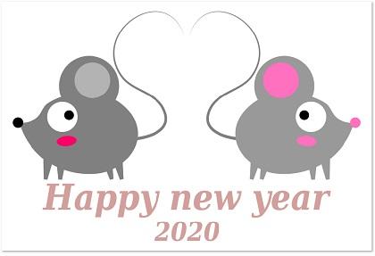 2020年!恋するネズミのHappy new year年賀状