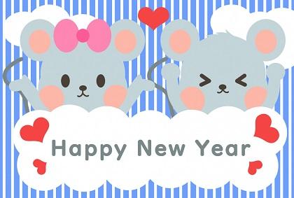 2020年!2匹のラブラブなネズミ年賀状