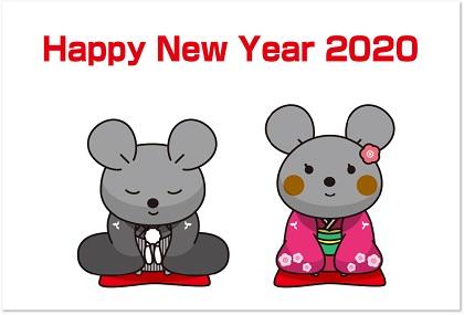 2020年!和装のネズミの年賀状