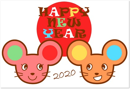 【祝】2020!年賀状ねずみペア
