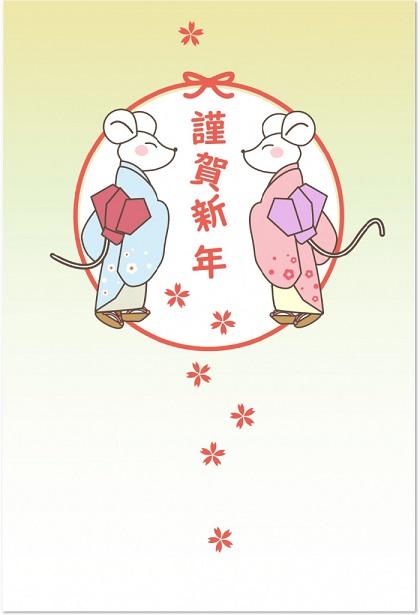 丸いフレームと着物を着てほほ笑む2匹の白ネズミ