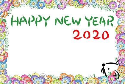 2020年!花柄ねずみの年賀状