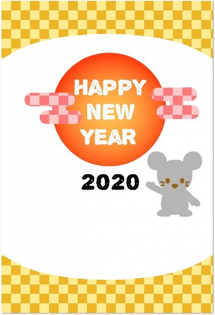 【2020年】和風の初日の出とねずみの年賀状