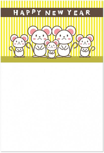 2020年!5匹の白ネズミの家族の年賀状