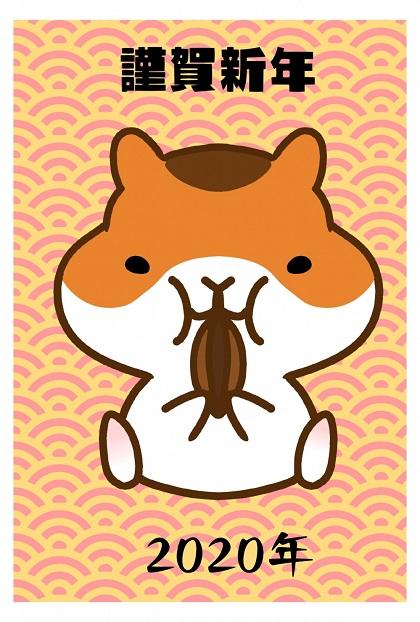 ヒマワリの種を美味しそうにほおばるハムスターの年賀状