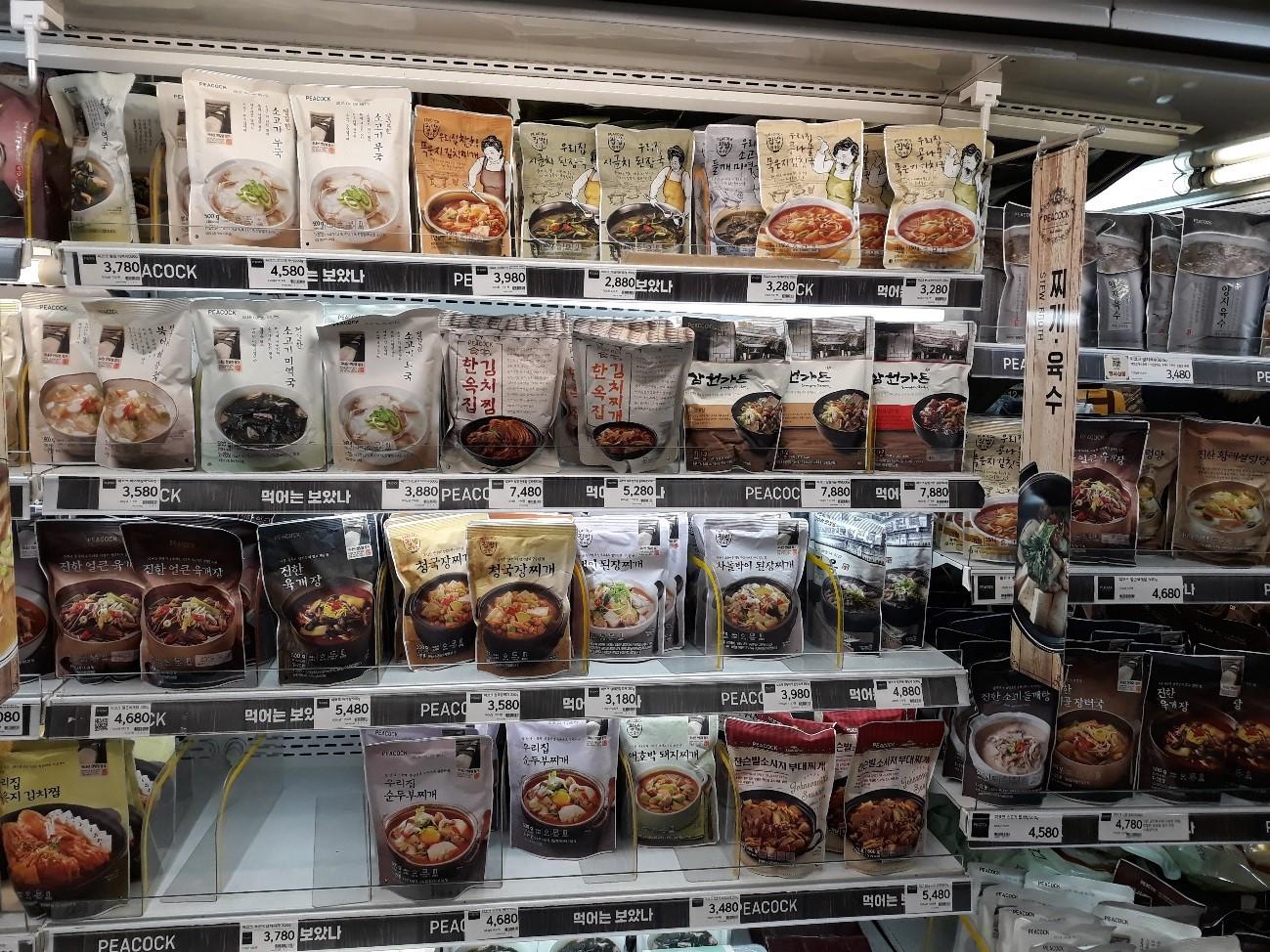 PEACOCKのレトルト韓国スープ種類